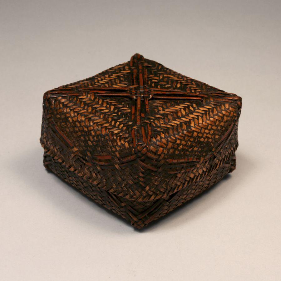 <?php echo Set of Three Baskets?>