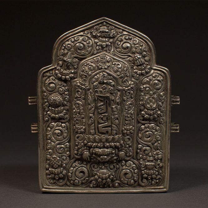 Silver Gau Box