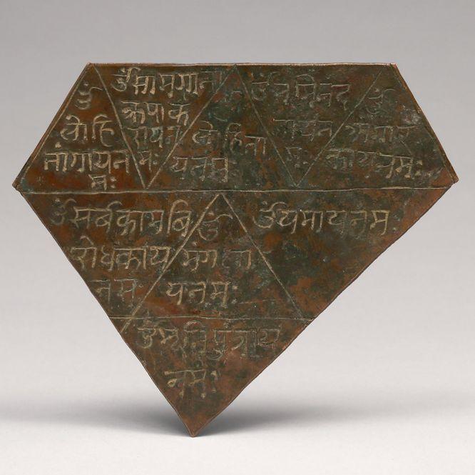 Archaic Durga Yantra