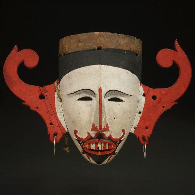 Luha Dayak Mask
