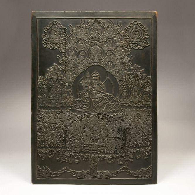 Woodblock of Padmasambhava