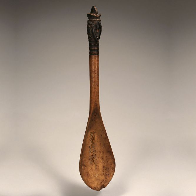 Ladle with Inscription